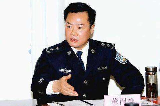 湖北检察机关依法对董国祥决定逮捕