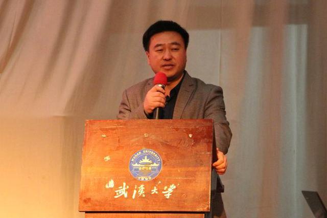 屈文谦任武汉大学党委副书记