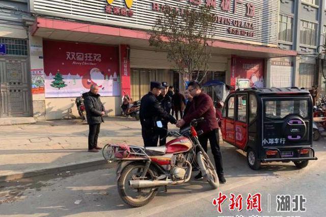 粗心司机错骑摩托车 枣阳民警迅速帮找回