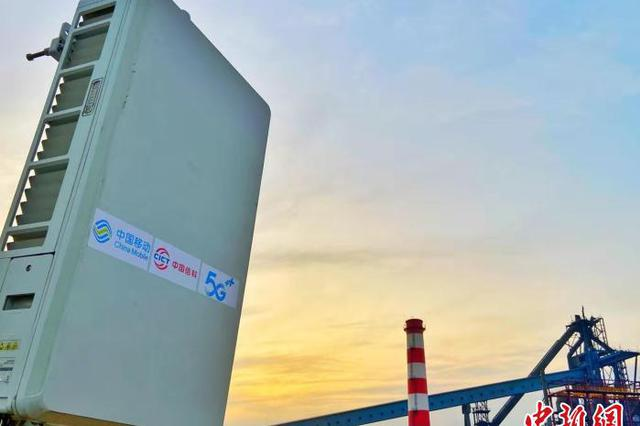 钢铁5G智慧工厂在鄂正式投产 生产无人化智能化发展