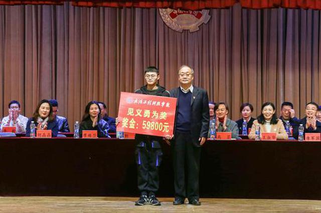 """武汉大学生""""连滚带爬""""地铁救人获59800元奖学金"""