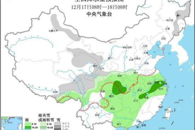 北方地区有降雪过程 冷空气将影响中东部地区