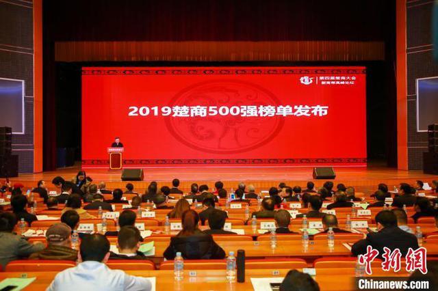 楚商500强榜单首次发布 小米泰康九州通排前三