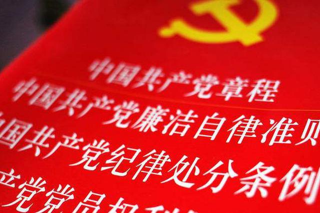 咸宁市司法局党委书记、局长叶平等2人接受审查调查