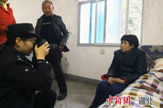 """襄阳六旬老人""""黑户""""40年后 民警帮其""""重拾身份"""""""