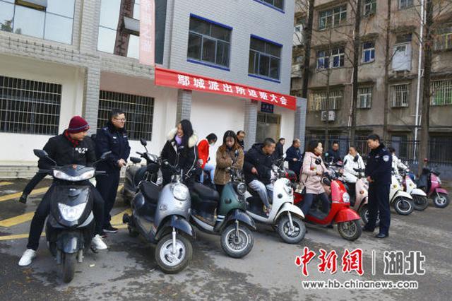 湖北宜城警方打掉一盗销电动车犯罪团伙