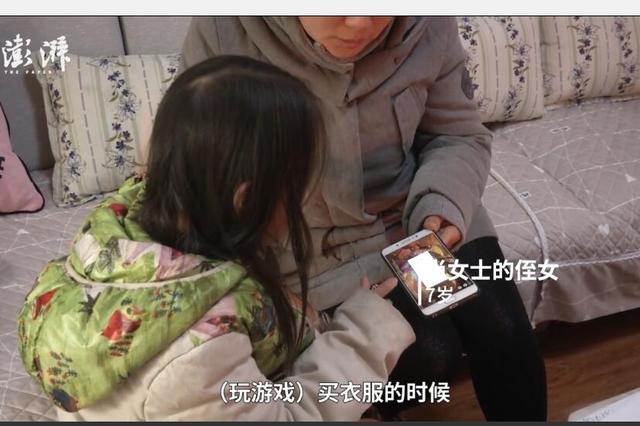 襄阳一11岁女孩玩妈妈手机 刷5万元打赏主播