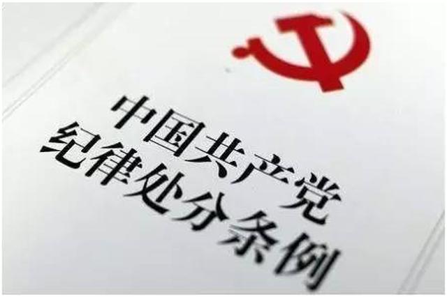 湖北省交通厅原高管局副局长韩宏伟被双开