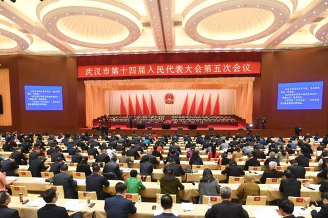 """武汉公布2019年""""成绩单"""":预计GDP增长7.8%左右"""