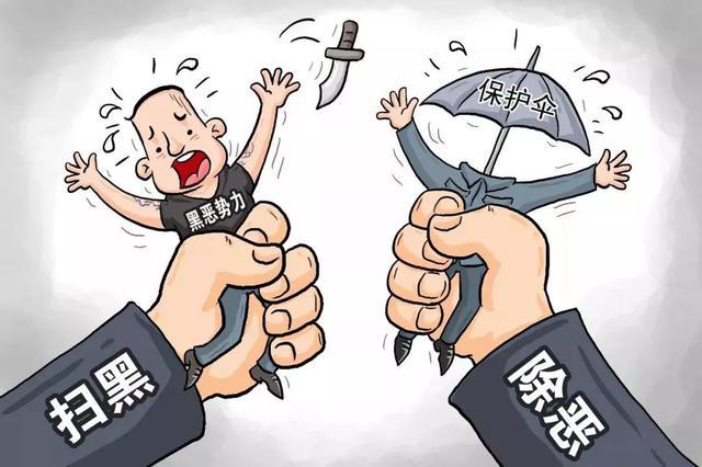 武汉市去年审结涉黑涉恶案108件581人
