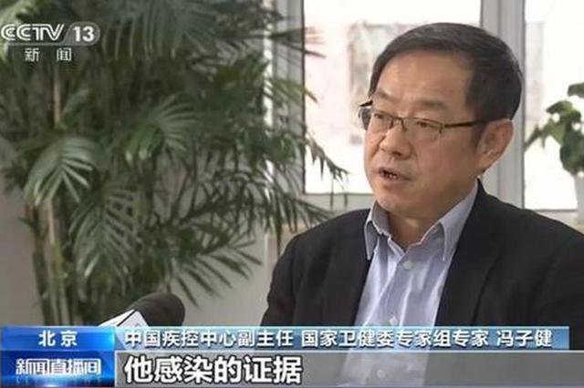 武汉不明原因肺炎病毒调查进展如何?疾控中心负责人解答