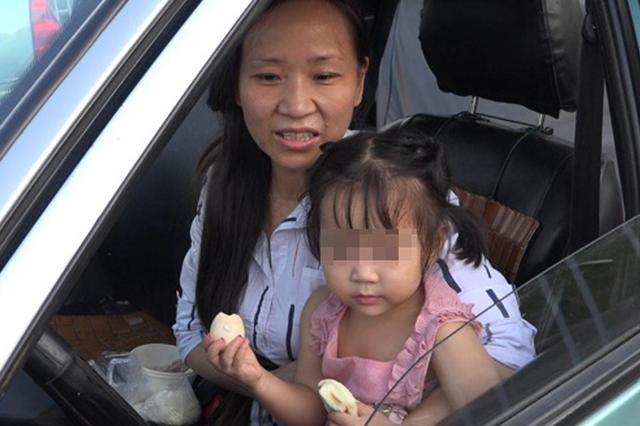 苹果短片《女儿》原型因停车起冲突被打 警方:属纠纷