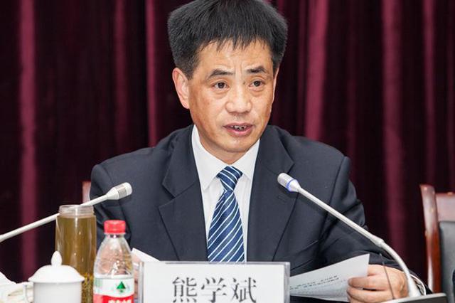 交通运输部长江航道局原局长熊学斌被开除党籍