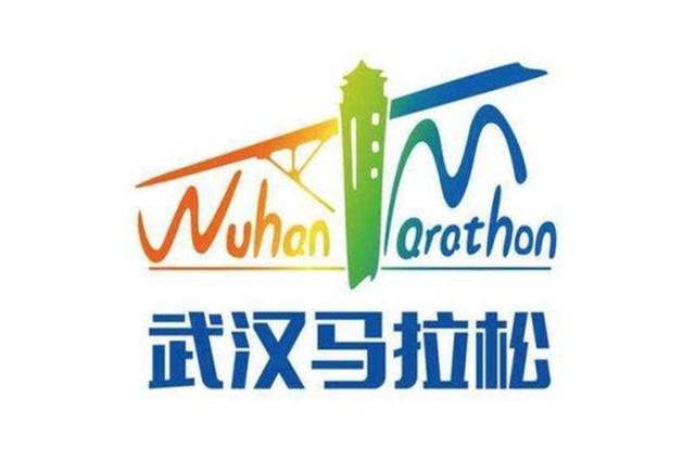 2020武汉马拉松抽签结果揭晓  志愿者变身选手参赛