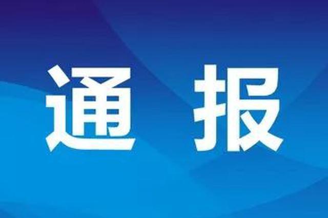 武汉新型冠状病毒肺炎新增1例死亡病例 系69岁男性