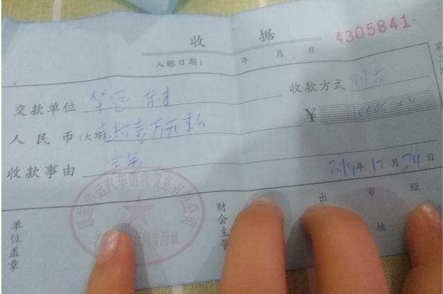 网友投诉东风本田:在4s店签订合同并付款 之后店里不承认收到钱