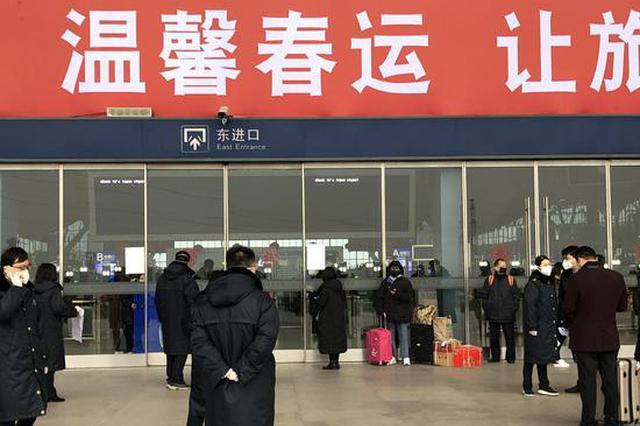 直击武汉站:进站口已关闭 只办退票不办改签