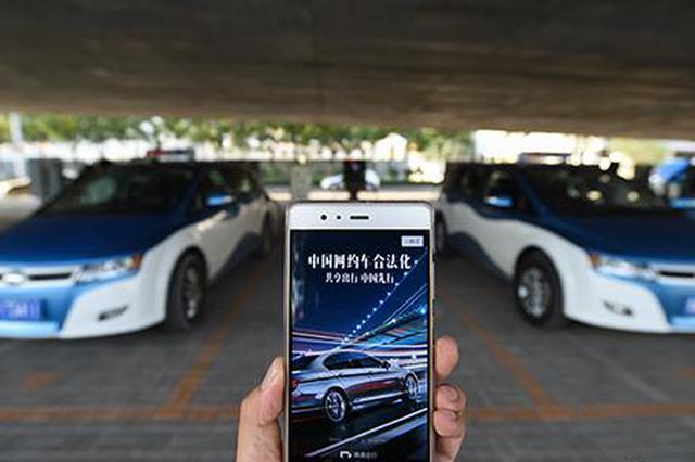 武汉网约出租车将停运 巡游出租车实行单双号限行