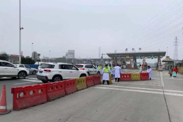 湖北新型肺炎已确诊超400例 多地暂时关闭出城通道