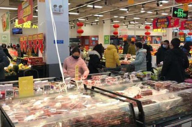 武汉市加大生活必需品储备 保障市场应急供应