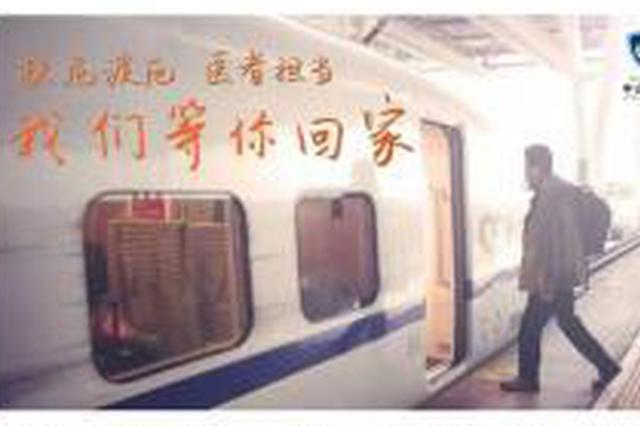 上海专家驰援武汉抗击新型冠状病毒肺炎