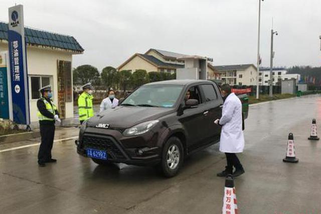 武汉周边的湖北省内城市采取相应措施严防疫情扩散
