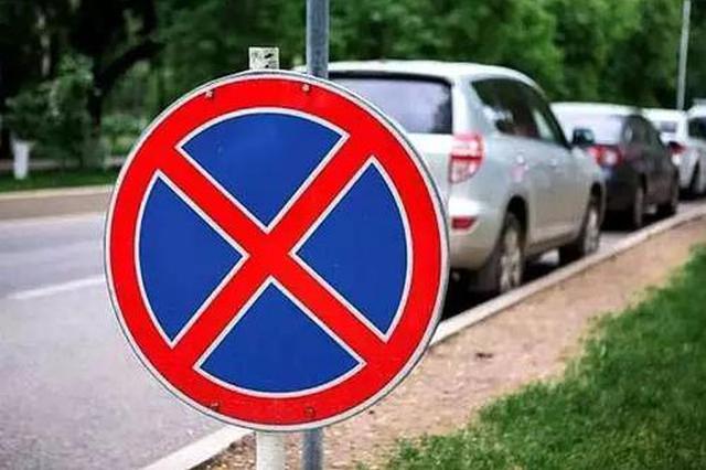 明日起武汉市中心城区实行机动车禁行