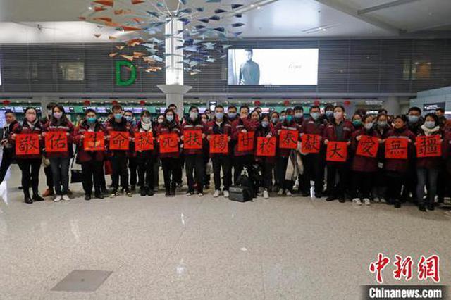 大年初一凌晨 上海医疗援助队乘坐东航包机抵达武汉