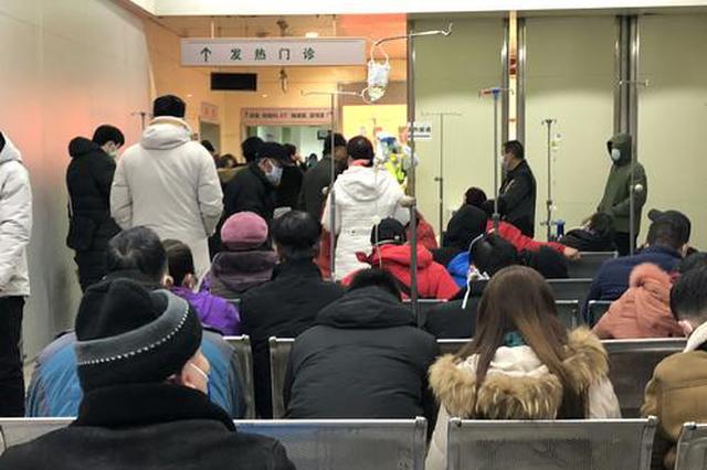 1月26日起武汉所有医院发热门诊24小时接诊