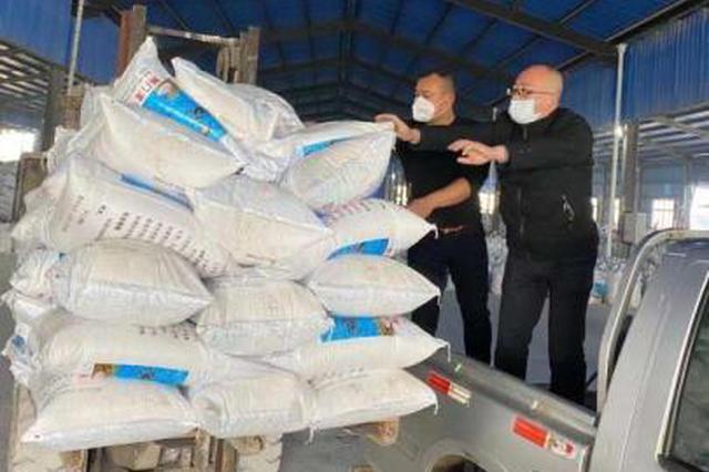 湖北荆门爱心企业捐赠大批消毒产品助力疫情防控
