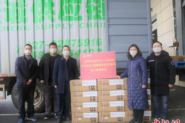 湖北新冠病毒肺炎防控指挥部发布社会捐赠渠道