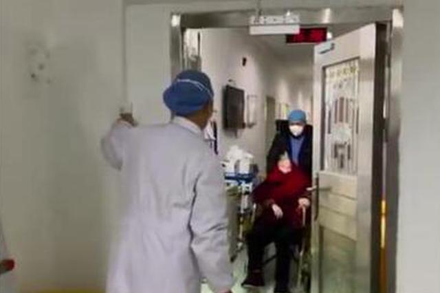 好消息!武汉5位患者出院 其中一位为87岁的婆婆