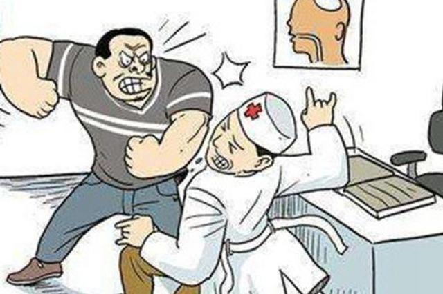 武汉一病毒性肺炎死者家属殴打医生扯坏防护被刑拘