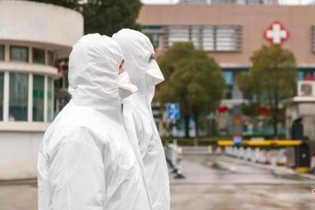 武汉定点医院和发热门诊实施24小时民警值守