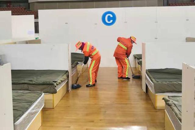 沌阳城管40名环卫工志愿者入驻方舱医院