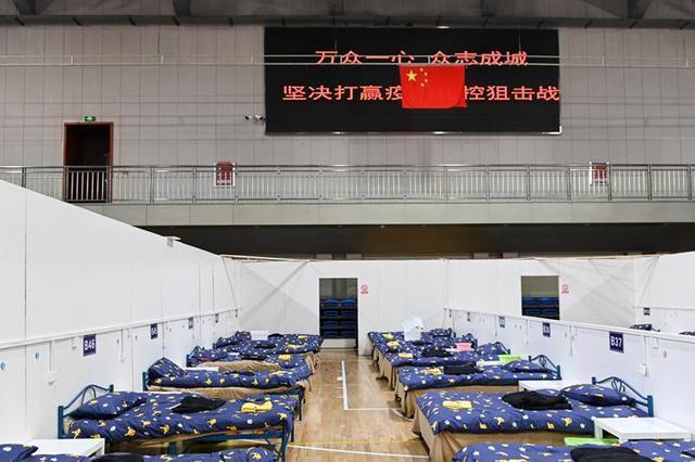 探访武汉体育馆方舱医院和汉阳方舱医院