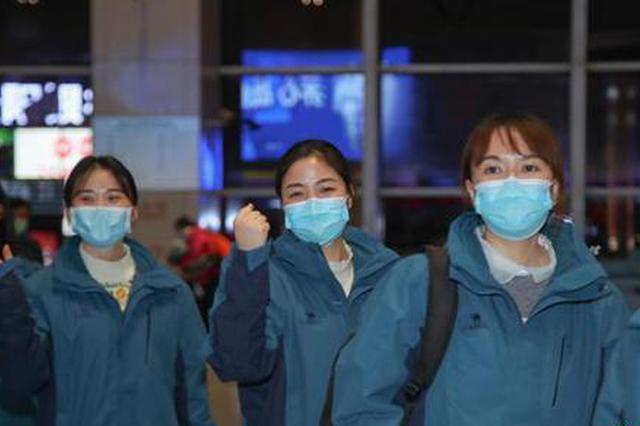 贵州第五批援助湖北医疗队102人急赴武汉