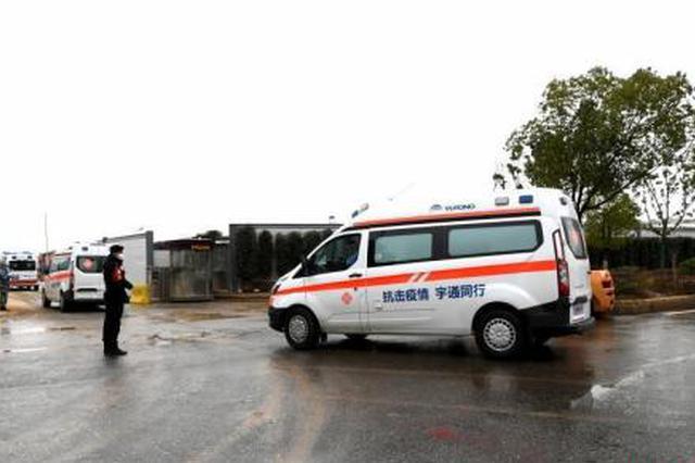 武汉展开为期3天拉网式大排查 市委书记称将背水一战