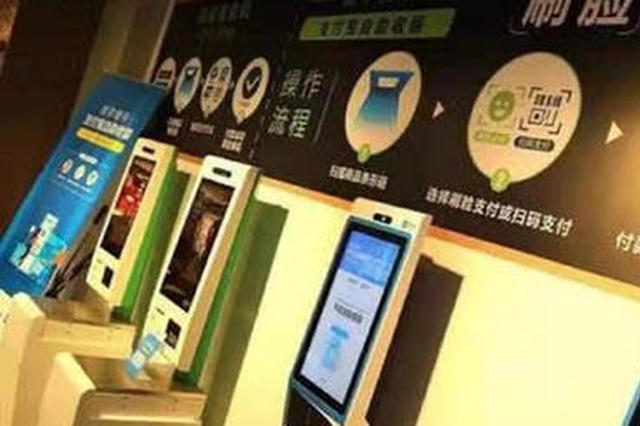 武汉:严格公共场所开放管理 必须开放的实行扫码入出