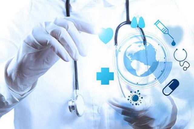 武汉公布部分接诊非新冠肺炎患者的医疗机构名单
