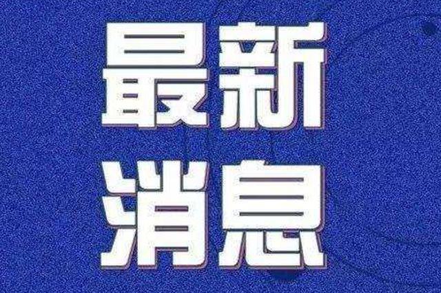 武汉公共交通集团董事长尹天兵被双开并移送司法机关