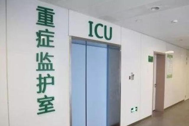 武汉一女子未感染新冠肺炎 却过量服用处方药被送ICU