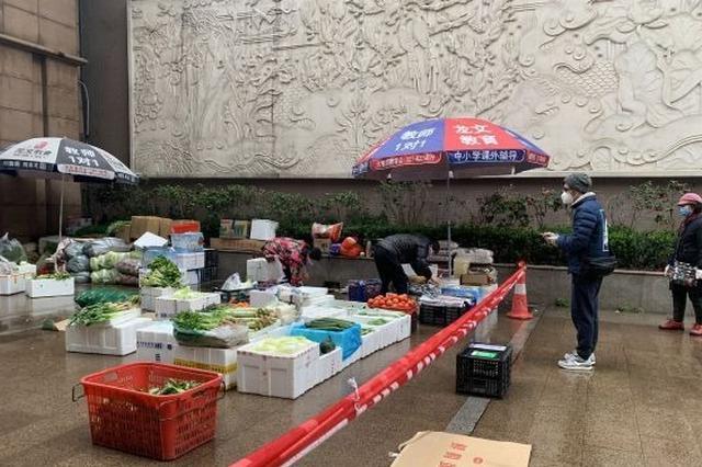 武汉这23个小区的居民在指定地点隔空买菜