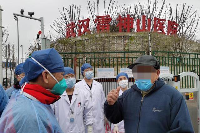 武汉雷神山医院出院患者达117人