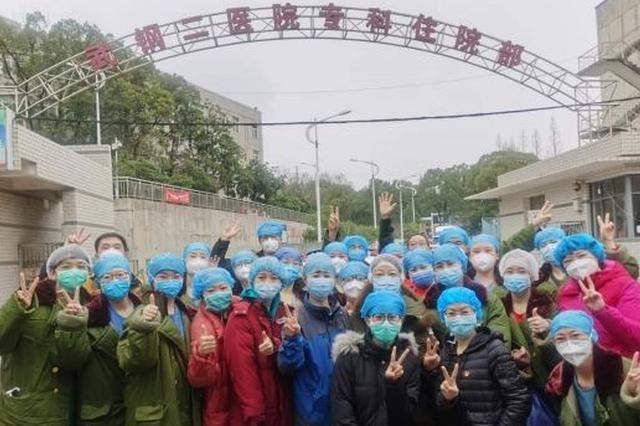 天津医疗队在汉30天治愈出院超百人