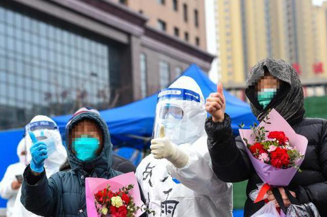 湖北省妇幼光谷院区16名新冠肺炎患者康复出院