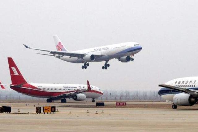 武汉4月8日起恢复商业航班 不含国际和北京往返航班