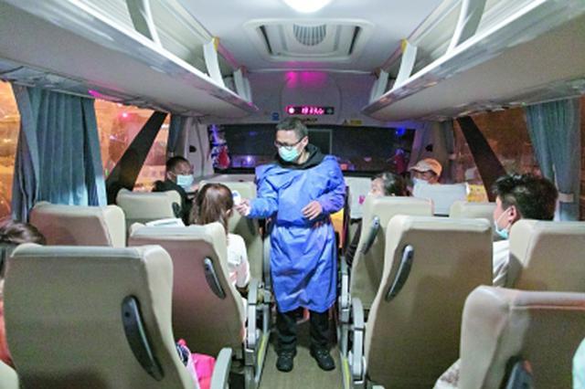 从申请到返汉只花了7小时 3家企业84名复工人员顺利返岗