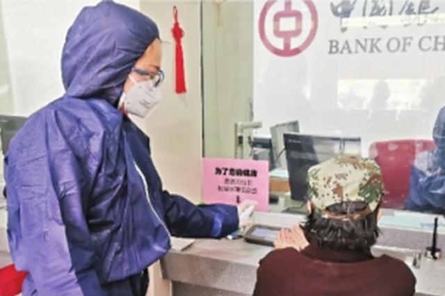 武汉11家银行近百个网点恢复营业 首日老年人居多
