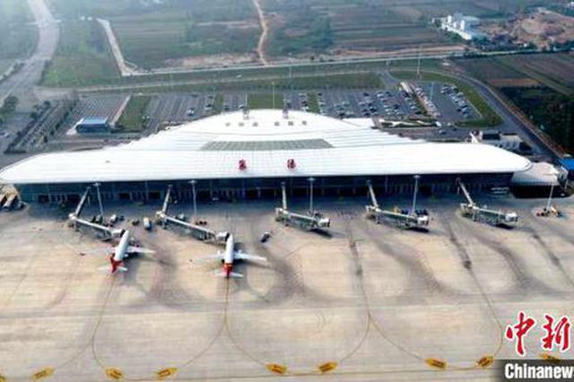 湖北襄阳机场29日恢复运营 首日至少通航12个城市